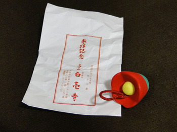 20110111_nara_11.jpg